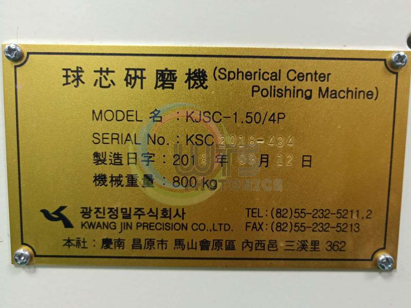 Korean Spherical lenses machine